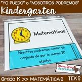 Spanish Kindergarten Math TEKS I Can Statements | Yo Puedo