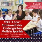 """Spanish Kindergarten Math TEKS """"Yo Puedo"""" Statements"""