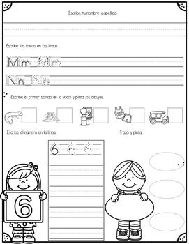 Spanish Kindergarten Morning Work