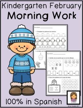 Spanish Kindergarten Morning Work (February) Language Arts and Math