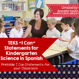 "Spanish Kindergarten Science TEKS ""Yo Puedo"" Statements"