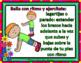 Spanish Kindergarten Sight Words MAY Dance & Exercise  Palabras de  Frecuencia