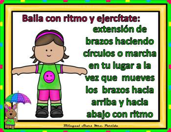Spanish Kindergarten Sight Words Dance & Exercise Palabras de Frecuencia  abril