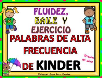 Spanish Kindergarten Sight Words Dance & Exercise Palabras