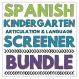 Spanish Kindergarten Speech and Language Screening Kit - No Print and Flip Book