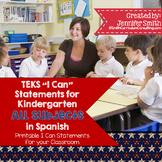 "Spanish Kindergarten TEKS ""Yo Puedo"" Statements Bundle- All 4 Core Subjects"