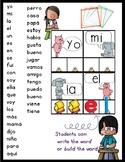 Spanish Kindergarten Words