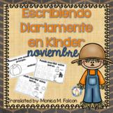 Spanish Kindergarten Writing for November~ NO PREP, JUST PRINT!