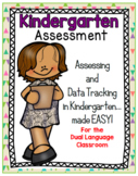 Spanish: Kindergarten Year Long Assessment
