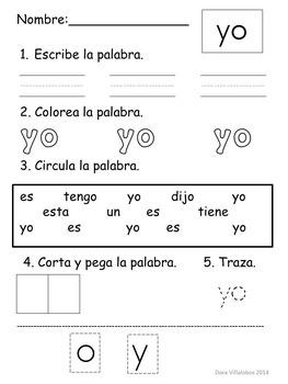Spanish Kindergarten sight word practice sheets