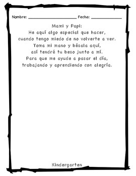 Spanish Kissing Hand Poem