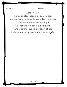 Spanish Kissing Hand Poem