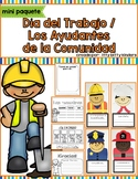 Labor Day and Community Helpers in SPANISH