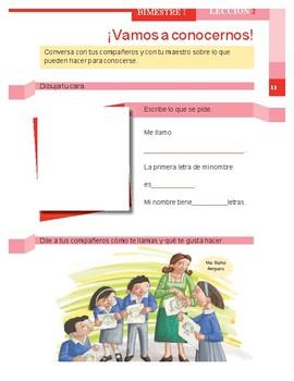 Spanish Language Arts 1st Grade