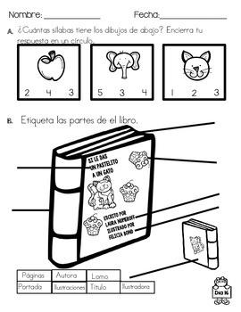 September Spanish Language Arts Homework for First Graders