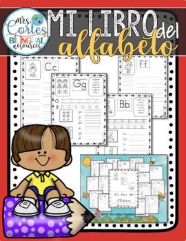 Spanish Language Arts Mega Bundle