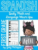 Spanish Language Arts and Math Morning Work *April Edition*