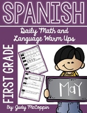 Spanish Language Arts and Math Morning Work *May Edition*
