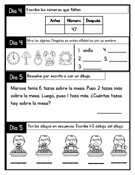 Spanish Language Arts and Math Morning Work *February Edition*