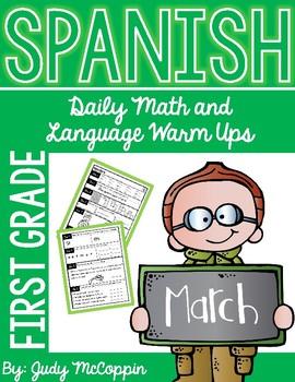 Spanish Language Arts and Math Morning Work *March Edition