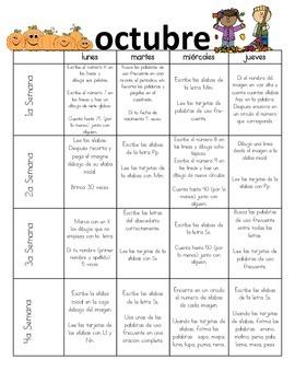 Spanish Homework for Kindergarten/1st Grade:  October Spanish Language Arts/Math