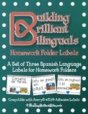 Spanish Language Homework Folder Labels for Bilingual Classes - Carpeta de tarea