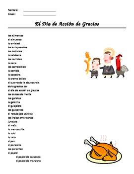Spanish Language Thanksgiving Vocabulary