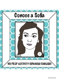 Spanish Language and Culture Activity: Sofia