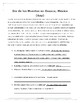 Day of the Dead Spanish lesson materials (Nov 1-2)