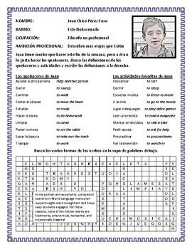 Spanish Lesson Materials for Quehaceres