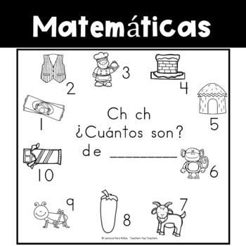 Spanish:  Letter Ch Counting Book 1-10 / Cuenta con la letra Ch