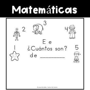 Spanish:  Letter E Counting Book 1-5/ Cuenta con la letra E