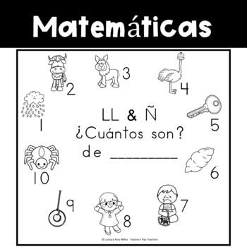 Spanish:  Letter LL & Ñ Counting Book 1-10 / Cuenta con la letra LL & Ñ
