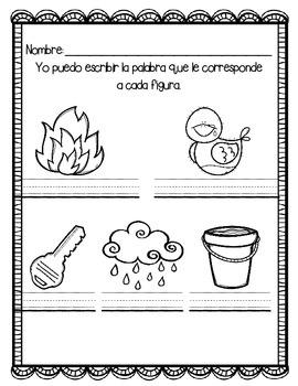 In Spanish {Letter Ll / La letra Ll}