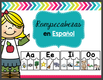 Spanish Letter Puzzles