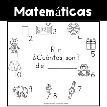 Spanish:  Letter R Counting Book 1-10 / Cuenta con la letra R