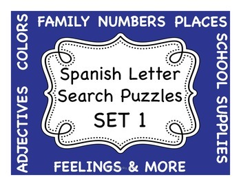 Spanish Letter Search Puzzles - Set 1