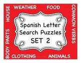 Spanish Letter Search Puzzles - Set 2