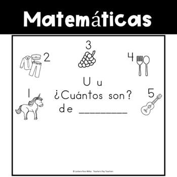 Spanish:  Letter U Counting Book 1-5/ Cuenta con la letra U