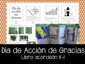 Día de Acción de Gracias libro acordeón  - Timeline