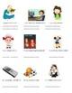 Spanish Likes/ Dislikes Vocabulary  and Gustar Worksheet