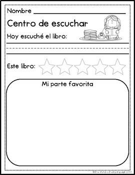 Spanish Listening Center Response Sheets