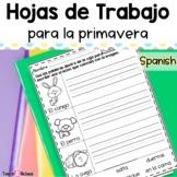 Hojas de trabajo de lectoescritura | Primavera | Spanish L