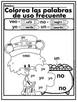 Spanish Literacy Activities-St. Patrick's Day