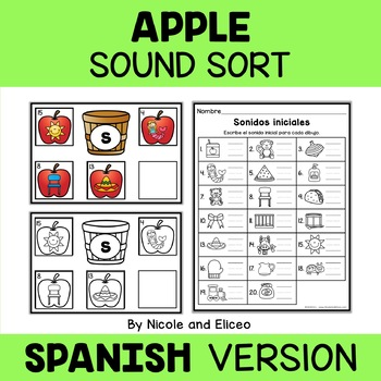 Spanish Literacy Center Bundle 2