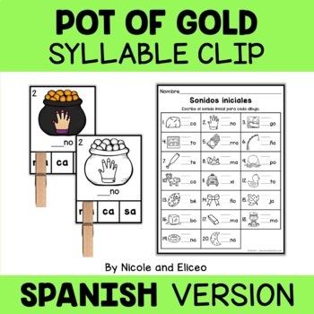 Spanish Literacy Center Mega Bundle
