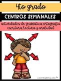 Spanish Literacy Centers (Upper Elementary)
