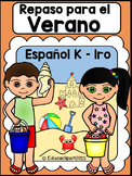 Spanish Literacy Summer Review (K-1st grade) / Repaso de v