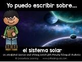 Spanish Literacy and Science Solar System – Yo puedo escribir sobre el espacio