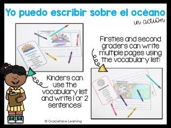 Spanish Literacy and Science - The Ocean – Yo puedo escribir sobre el océano